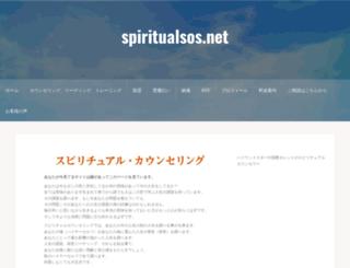 spiritualsos.net screenshot