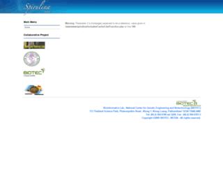 spirulina.biotec.or.th screenshot