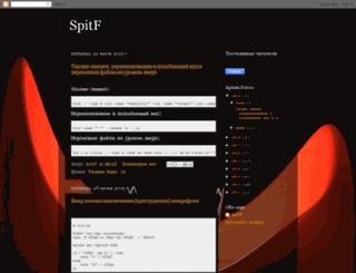 spitf.blogspot.ru screenshot