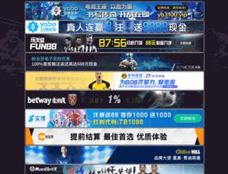 spitiexpedition.com screenshot