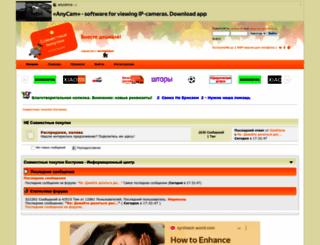 spkostroma.ru screenshot