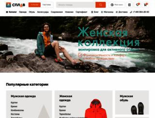 splav.ru screenshot