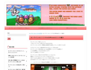 splitsegments.com screenshot