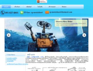 spmetalsheet.com screenshot