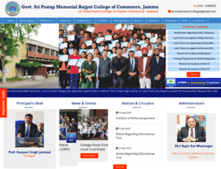 spmrcollege.org screenshot