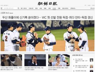 spn.chosun.com screenshot