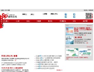 spn.com.cn screenshot