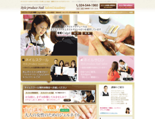 spnail.jp screenshot