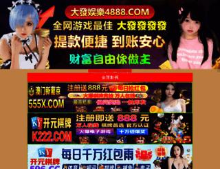 spo-vip.com screenshot