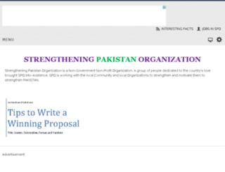 spo.org.pk screenshot