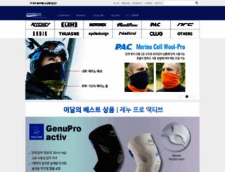 spomate.com screenshot
