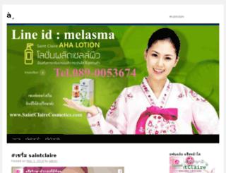 sponsorcraft.org screenshot