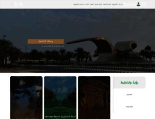 sponsorships.kau.edu.sa screenshot