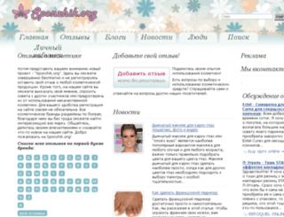 sponzhik.org screenshot