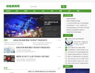 spoonitnz.com screenshot