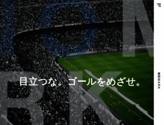 spopre.co.jp screenshot