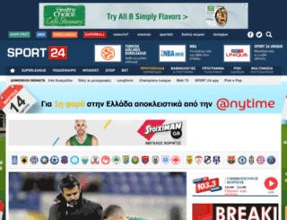 spor24.gr screenshot
