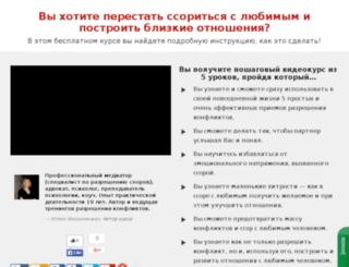 spora-net.com screenshot