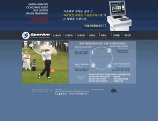 sporam.com screenshot