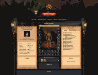 sporamn2.kor.ru screenshot