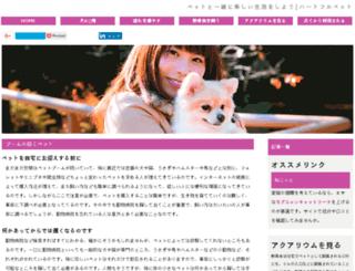 sport-donbass.com screenshot