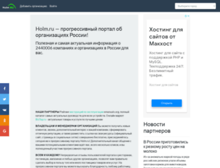 sport-forum.h12.ru screenshot
