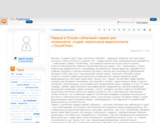 sport-news.blog.ru screenshot