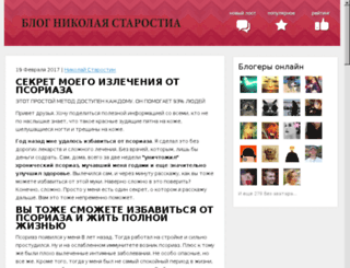 sport-rating.ru screenshot
