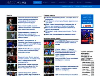 sport-weekend.com screenshot