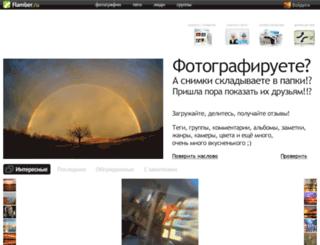 sport.flamber.ru screenshot
