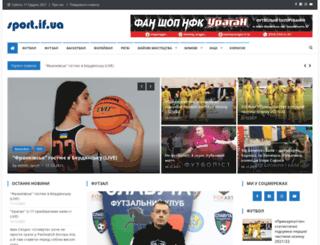 sport.if.ua screenshot