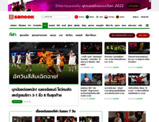 sport.sanook.com screenshot