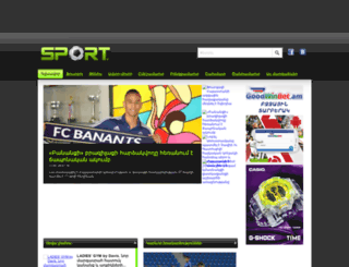 sport.slaq.am screenshot