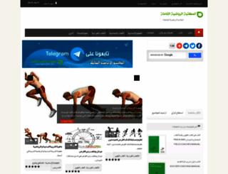 sport.ta4a.net screenshot