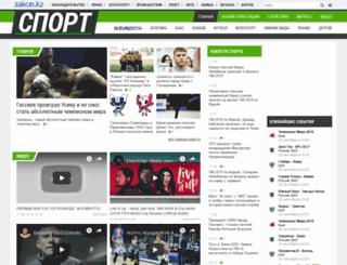 sport.zakon.kz screenshot