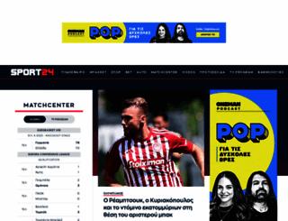 sport24.gr screenshot