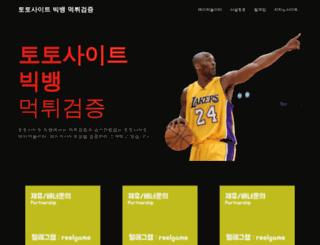 sport356.com screenshot