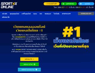 sport4xonline.com screenshot