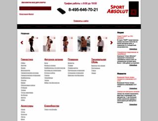 sportabsolut.ru screenshot