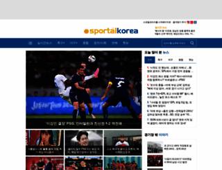 sportalkorea.com screenshot