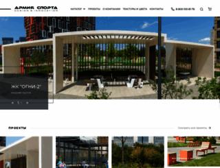 sportarmy.ru screenshot