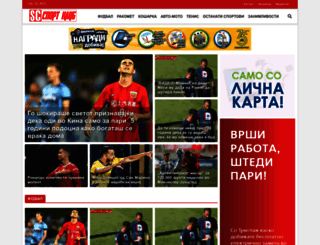 sportclub.mk screenshot