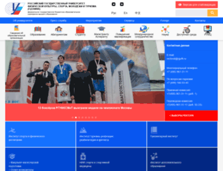 sportedu.ru screenshot
