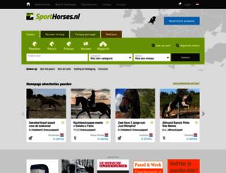 sporthorses.nl screenshot