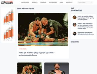 sportinfo.ge screenshot