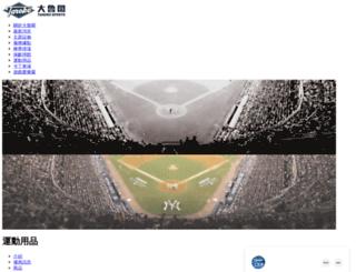 sportinggoods.trk.com.tw screenshot