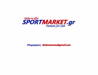 sportmarket.gr screenshot