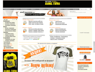 sportmashina.com screenshot