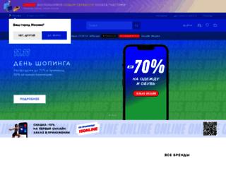 sportmaster.ru screenshot