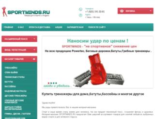 sportminds.ru screenshot